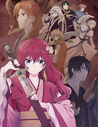Yona of the Dawn (Dub) poster