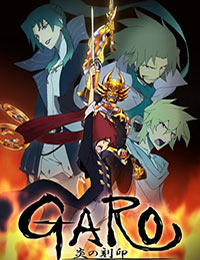 Poster of GARO THE ANIMATION