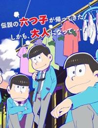 Poster of Mr. Osomatsu