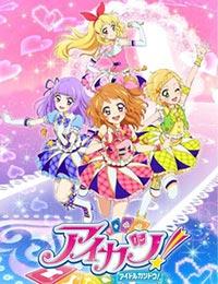 Aikatsu 3 poster