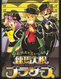 Poster of Nerima Daikon Brothers