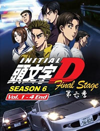 Poster of Initial D Final Stage