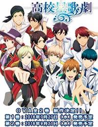 Poster of Starmyu - OVA