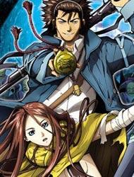Poster of Blade of the Phantom Master