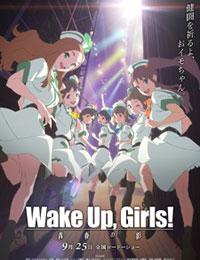 Wake Up, Girls! Zoku Movie poster