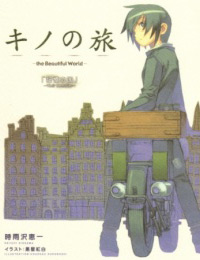Poster of Kino's Journey: Tower Country