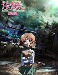 Poster of Girls und Panzer Movie